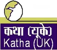 KATHA UK