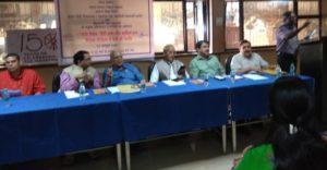 रपट - गांधी जयंती पर संगोष्ठी 5