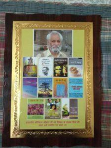 श्रीनिवास श्रीकांत 81 वर्ष के हुए - शिमला से रिपोर्ट 6