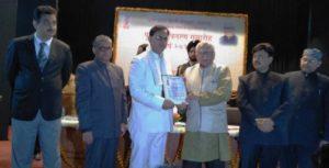 अशोक अंजुम को धर्मयुग पुरस्कार.... 3