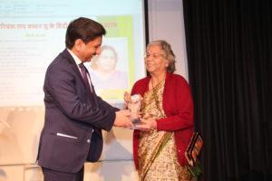 भारतीय उच्चायोग लंदन का हिन्दी सम्मान समारोह 2019 10