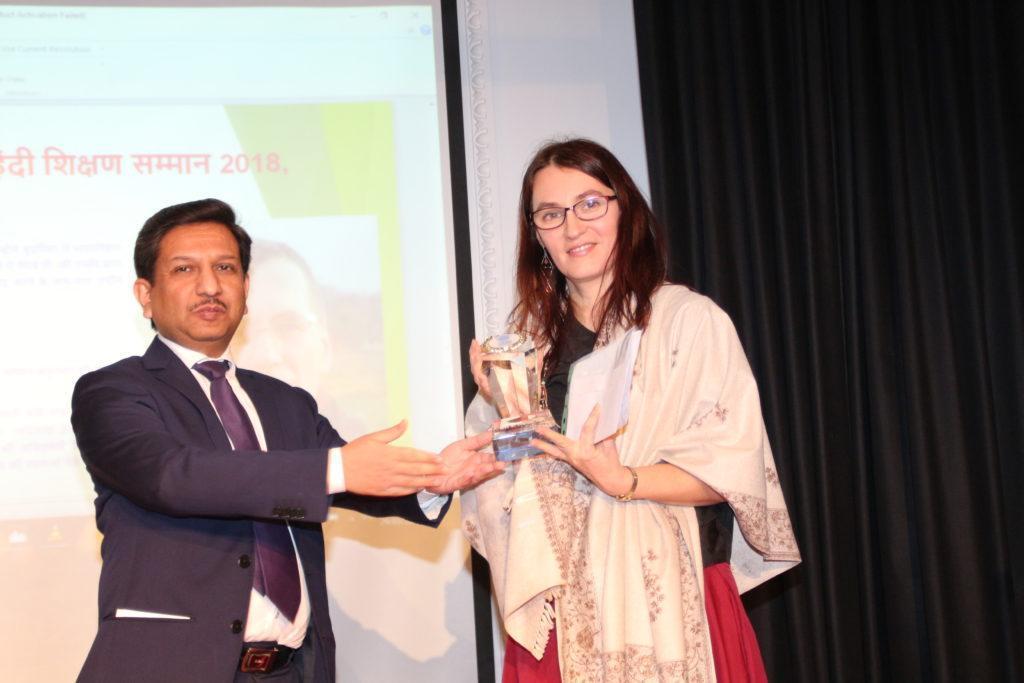 भारतीय उच्चायोग लंदन का हिन्दी सम्मान समारोह 2019 9