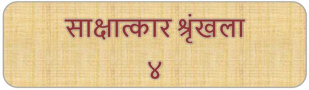 मैं अपनी हिन्दी की कहानियों में बेवजह अपना अंग्रेजी भाषा ज्ञान नहीं घुसाना चाहूँगा - आशीष त्रिपाठी 6