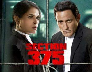 सेक्शन 375 : एक संवेदनशील विषय पर कमाल की संतुलित फिल्म 1