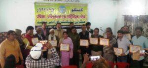 संस्था गुफ़्तगू की ओर से 'दोहा दिवस' का किया गया आयोजन 1