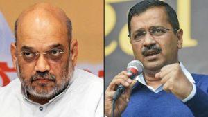 संपादकीय : दिल्ली चुनाव बहुत कुछ सिखा गया... 3