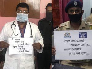 संपादकीय : डॉक्टरों और पुलिसकर्मियों के जोखिम का इनाम 3