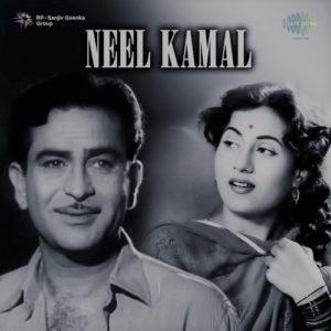 देवमणि पाण्डेय की एफबी वॉल से : 'जब राज कपूर के गाल पर पड़ा किदार शर्मा का थप्पड़' 3
