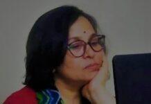 The Purvai - अभिव्यक्ति की स्वतंत्रता 26