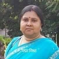 The Purvai - अभिव्यक्ति की स्वतंत्रता 34