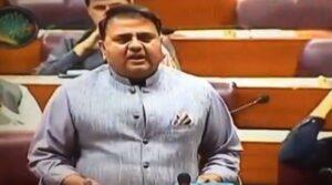 संपादकीय : पाकिस्तानी संसद में हंगामाख़ेज़ बयान 3