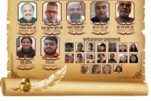 लंदन में गुरूकुल द्वारा गीता-जयंती का आयोजन 3
