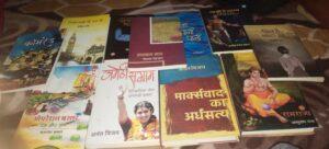 इधर-उधर से : किताबें जो साल 2020 में मैंने पढ़ीं 3