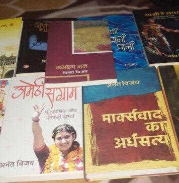 The Purvai - अभिव्यक्ति की स्वतंत्रता 48