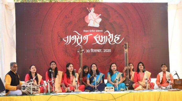 The Purvai - अभिव्यक्ति की स्वतंत्रता 5