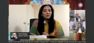 नव वर्ष पर राजस्थानी एसोसिएशन यूके गैलेक्सी ऑफ़ स्टार में हुआ राजस्थानी कवि सम्मेलन 12