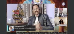 नव वर्ष पर राजस्थानी एसोसिएशन यूके गैलेक्सी ऑफ़ स्टार में हुआ राजस्थानी कवि सम्मेलन 9
