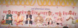 डॉ. सौरभ मालवीय की पुस्तक 'भारत बोध' का हुआ लोकार्पण 3