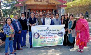 "हिमालय साहित्य एवम् संस्कृति मंच द्वारा ""निर्मल वर्मा स्मृति यात्रा"" का आयोजन 3"