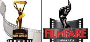 संपादकीय - फ़िल्मी पुरस्कार और राजनीति 3