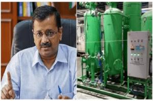 संपादकीय - भारत में कोरोना, ऑक्सीजन और राजनीति 3