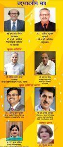 डी.ए.वी. कॉलेज, अमृतसर में हिंदी महोत्सव 12