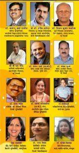 डी.ए.वी. कॉलेज, अमृतसर में हिंदी महोत्सव 13